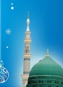 Праздник, посвященный Дню рождения пророка Мухаммеда-Маулид @ Центр татарской культуры (пр. Нариманова, д. 25)