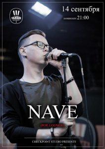 """Выступление группы """"Nive"""" @ YANKEE Bar & Grill (ТРЦ """"Аквамолл"""", Московское шоссе, д. 108, 1 этаж)"""