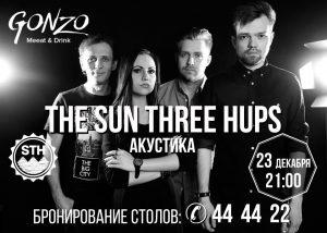 """Выступление группы """"The Sun Three Hups"""" @ Gonzo Bar (ул. Гончарова, д. 48)"""