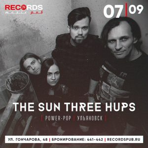 Концерт группы The Sun Three Hups в Records Music Pub @ «Records Music Pub» (ул. Гончарова, 48)