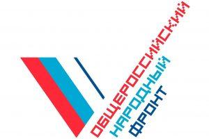 Заседание Регионального штаба Общероссийского Народного Фронта (ОНФ) в Ульяновской области @ ул. Кузнецова, 20, Зал заседаний, 4 этаж