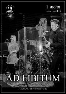 """Выступление группы """"Ad libitum"""" @ YANKEE Bar & Grill (ТРЦ """"Аквамолл"""", Московское шоссе, д. 108, 1 этаж)"""