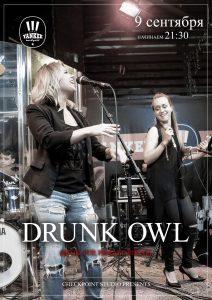 """Выступление группы """"Drunk owl"""" @ YANKEE Bar & Grill (ТРЦ """"Аквамолл"""", Московское шоссе, д. 108, 1 этаж)"""