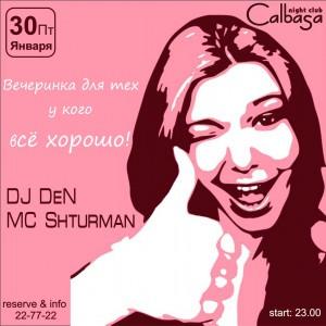 """Вечеринка """"Для тех, у кого все хорошо"""" @ Calbasa club (пр-т Созидателей, 23а)"""