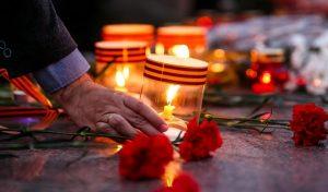 Митинг-реквием, посвященный памятной дате России - Дню памяти и скорби - 77-й годовщине со дня начала Великой Отечественной войны 1941-1945 годов @ На площади 30-летия Победы