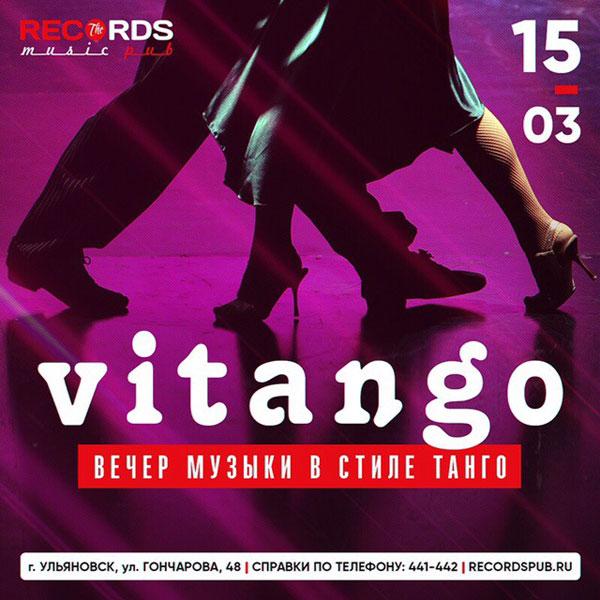 «Вечер музыки в стиле танго» от группы Vitango @ Records Music Pub, Гончарова, 48/2