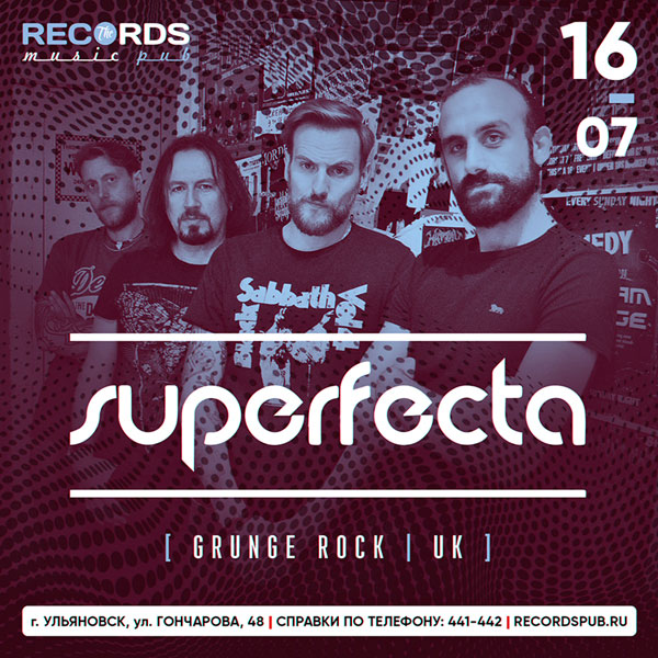 Концерт группы Superfecta (Англия) в Records Music Pub @ Records Music Pub