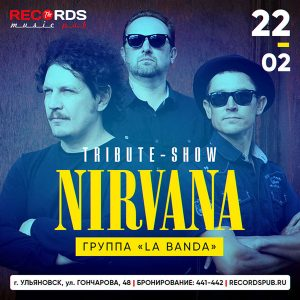 Трибьют-шоу Nirvana от группы La Banda @ «Records Music Pub» (ул. Гончарова, 48)