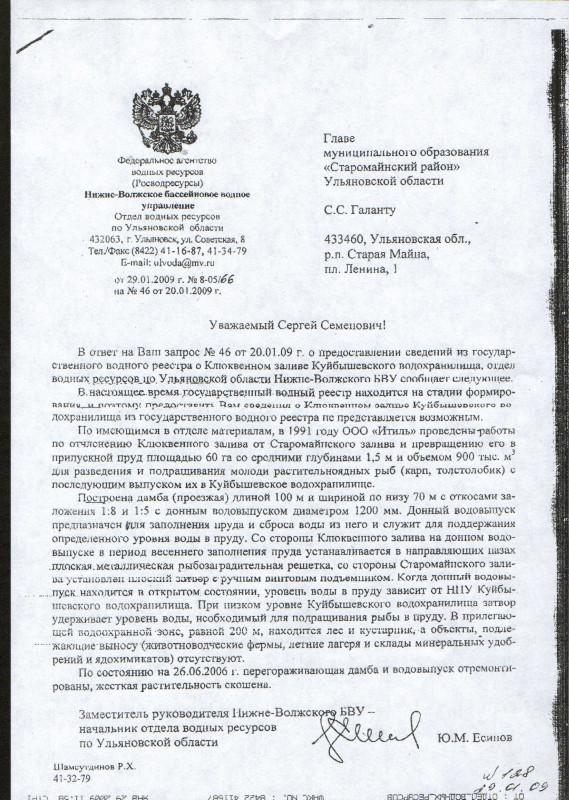 образец заявление в суд о признании гражданина умершим - фото 7