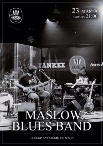 "Выступление группы ""Maslow Blues Band"" @ YANKEE Bar & Grill"