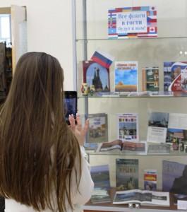Книжно-иллюстративная выставка «Все флаги в гости будут к нам!» @ Читальный зал Дворца книги – Ульяновской областной научной библиотеки имени В.И. Ленина