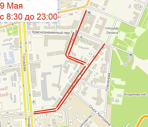 Схема перекрытия дорог на 9
