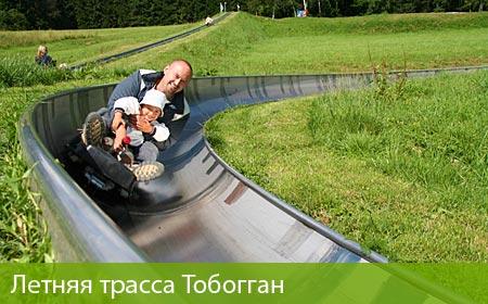 sommerrodelbahn-nav-ru