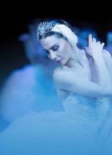 Балет «Спящая красавица» @ ДК Губернаторский