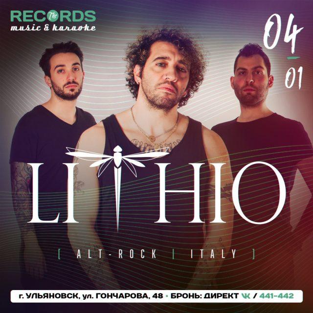 Выступление группы LITHIO в баре Records @ бар Records (ул. Гончарова ул. 48)