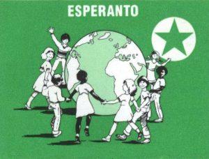 Встреча клуба «Мы – эсперантисты!» @ Отдел литературы на иностранных языках Дворца книги