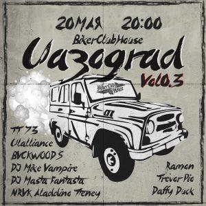 """Вечеринка """"Uaзоgrad"""" @ BIKER CLUB HOUSE (ул. Федерации, 18)"""
