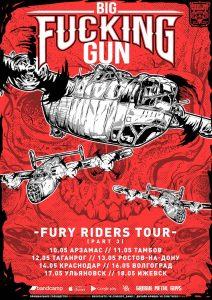 """Выступление группы """"Big Fucking Gun"""" @ BIKER CLUB HOUSE (ул. Федерации, 18)"""