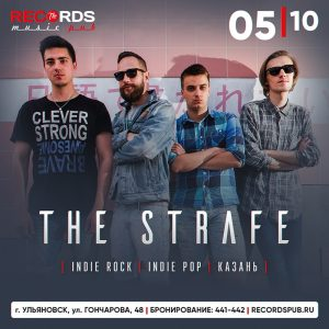 Концерт группы The Strafe в Records Music Pub @ «Records Music Pub» (ул. Гончарова, 48)