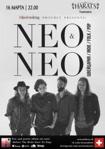 """Выступление группы """"Neo&Neo"""" (indie pop/folk, Швейцария) @ HARAT`S PUB (ул. Федерации, д. 4а)"""