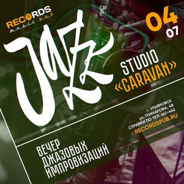 Вечер джазовой импровизации с музыкантами студии «Караван» @ Records Pub