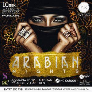 """Вечеринка """"Arabian night"""" @ MOLOKO (Переулок молочный 5а)"""