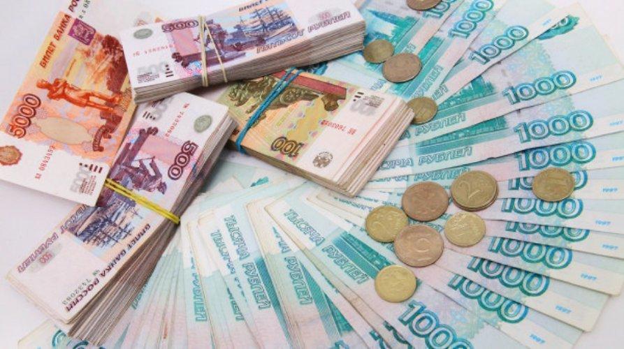 центрофинанс долгосрочный займ