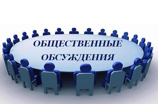 Встреча-обсуждение развития инклюзивной среды, с представителями ОП @ в Музее пожарной охраны (ул. Ленина, 43)