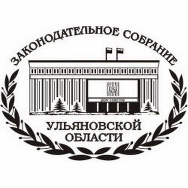Научно-практическая конференция, посвящённая пятилетию возвращения Крыма в состав России @  в большом зале ЗСО (ул. Радищева, д. 1)