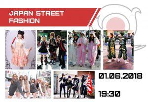 Дефиле Японской уличной моды