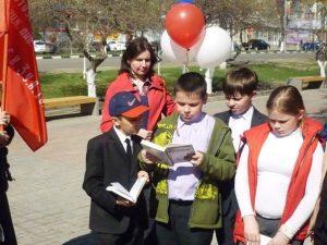 Флешмоб «Читай во имя мира!», приуроченный к Победе в Великой Отечественной войне @ Площадка перед Дворцом книги