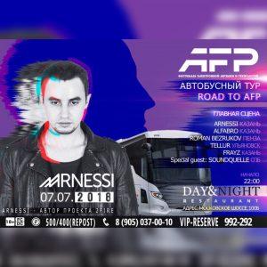 """Вечеринка """"AFP"""" @ Московское шоссе"""