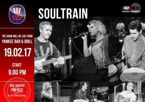 """Выступление группы """"Soulytain"""" @ YANKEE Bar & Grill"""