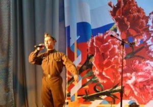 IX региональный фестиваль патриотической песни «Я люблю тебя, Россия!» @ Доме культуры «Киндяковка» (пр. Гая, 15)