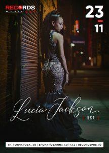 Концерт Lucia Jackson (США) и квартета Вадима Майнугина (Ярославль) @ «Records Music Pub» (ул. Гончарова, 48)
