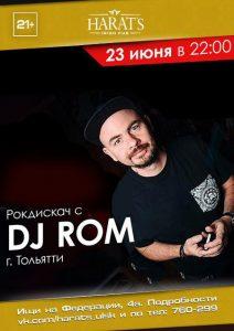 Вечеринка от DJ Rom (г.Тольятти) @ HARAT`S PUB (ул. Федерации, 4а)