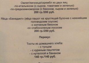 8:30-22:00. Кафе «Шуга»