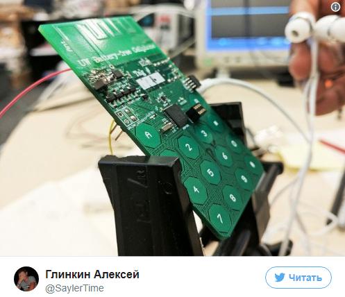 Ученые создали мобильник, работающий без батареи