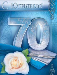 Юбилейный концерт в честь 70-летия участницы вокального ансамбля «Элегия» Ирины Бухтуевой @ Дворец книги