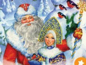 """Новогоднее представление """"Чудеса случаются!"""" @ Парк «Победа»"""