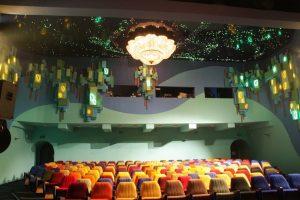 Ночь искусств  в Театре кукол @ Ульяновский областной театр кукол(ул. Гончарова, 10)