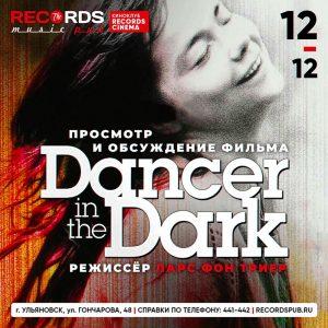 Просмотр и обсуждение фильма Ларса фон Триера - «Танцующая в темноте» @ «Records Music Pub» (ул. Гончарова, 48)